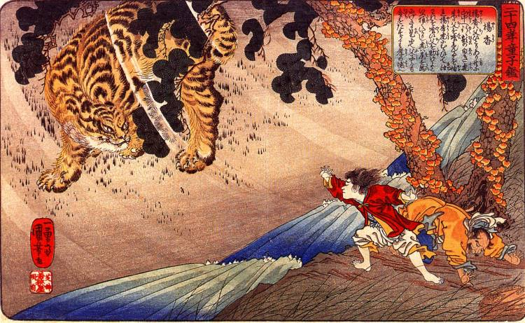 Yoko protecting his father from a tiger Utagawa by Utagawa Kuniyoshi